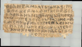 The Papyrus Fragment (Source: Harvard Divinity School)
