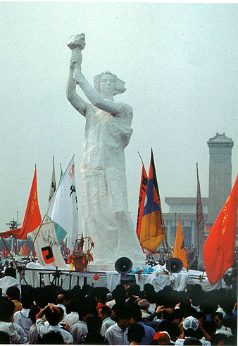 god_01_china