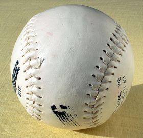 640px-Softball