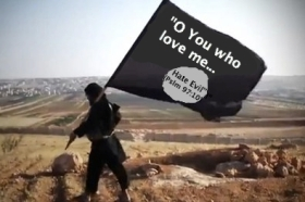ISIS FLAG-ISIS O you who love