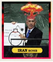 Iran Bomb 1