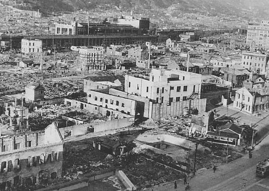 Kobe after the 1945 Firebombing