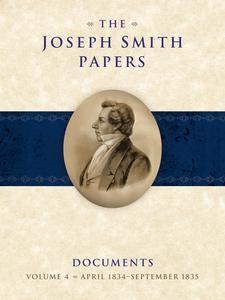 JSP-Documents-V4_Jacket